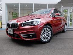 BMW218dアクティブツアラー ラグジュアリー2年保証付 ACC