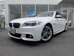BMW523dツーリング Mスポーツ 2年保証付 ACC 黒革