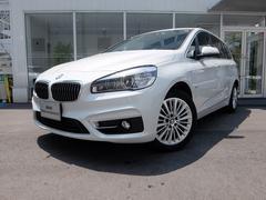 BMW218iグランツアラー ラグジュアリー2年保証付 ACC