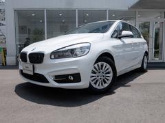 BMW218dアクティブツアラー ラグジュアリー 2年保証付 黒革