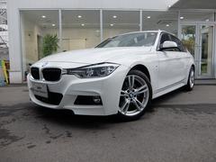 BMW320i Mスポーツ 2年保証付 LCIモデル ACC