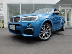 BMW X4M40i 2年保証付 ACC HUD レザーシート