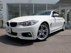 BMW420iグランクーペ Mスポーツ 2年保証付 ACC 黒革