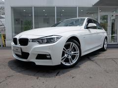 BMW340i Mスポーツ 2年保証付 ACC ブラックレザー
