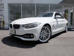 BMW435iクーペ ラグジュアリー2年保証付 ACC LED