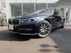 BMW750Li 全国70台限定車