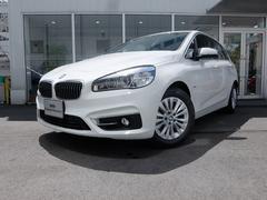 BMW218iアクティブツアラー ラグジュアリー 2年保証付