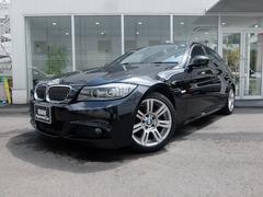 BMW320i Mスポーツパッケージ2年保証付 純正ナビ Bカメラ