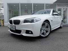 BMW523d Mスポーツ 2年保証付 ACC 19AW