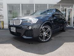 BMW X4xDrive 28i Mスポーツ2年保証 ACC サンルーフ