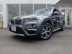 BMW X1xDrive 20i xライン 2年保証付 純正ナビ