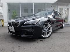 BMW640iグランクーペ Mスポーツ 2年保証付 サンルーフ