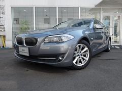 BMW523dハイライン 2年保証付 サンルーフ メリノレザー