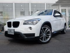 BMW X1sDrive 20i スポーツ  2年保証付 純正ナビ