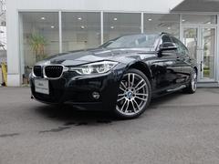BMW320d Mスポーツ 2年保証付 ACC