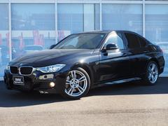 BMWアクティブハイブリッド3 Mスポーツ ベージュレザー