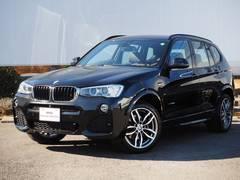 BMW X3xDrive 20i Mスポーツ 弊社デモカー ワンオーナー