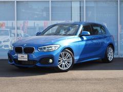 BMW118d Mスポーツ 弊社デモカー バックカメラ 1オーナー