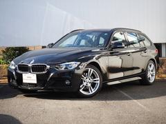 BMW320dツーリング Mスポーツ 弊社デモカー ACC ETC