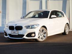 BMW118i Mスポーツ 弊社デモカー SOSコール クルコン