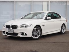 BMW523i Mスポーツ シートヒーター 地デジTV LED
