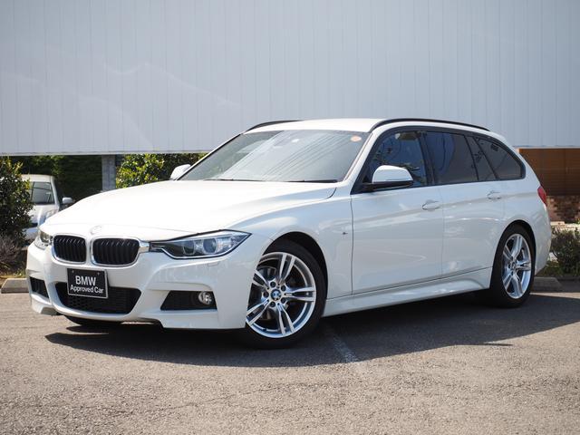 BMW 3シリーズ 320iツーリング Mスポーツ1オーナーBカメ...