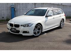 BMW320iツーリング Mスポーツ 車線逸脱警告 衝突警告