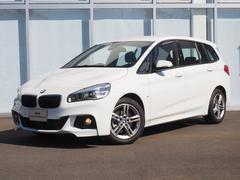 BMW218dグランツアラー Mスポーツ