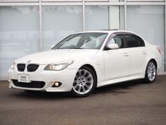 BMW530i Mスポーツパッケージ サンルーフ 黒革電度シート