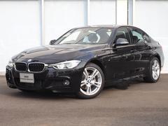 BMW320d Mスポーツ弊社デモカーLEDアクティブクルーズ