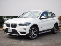BMW X1xDrive 18d xライン ハイラインパッケージ弊社デモ