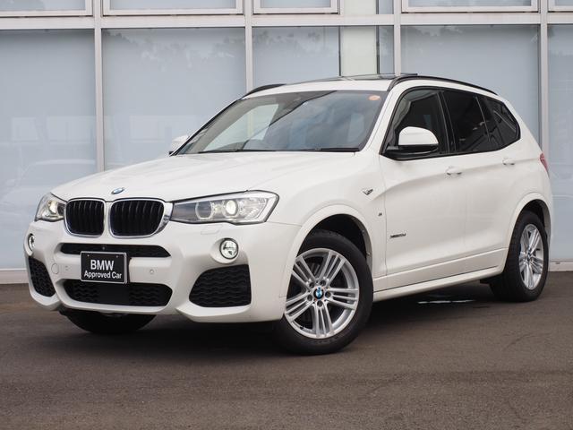 BMW xDrive 20d Mスポーツアクティブクルーズサンルーフ