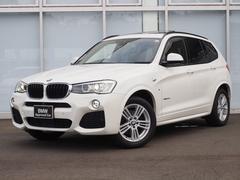 BMW X3xDrive 20d Mスポーツアクティブクルーズサンルーフ