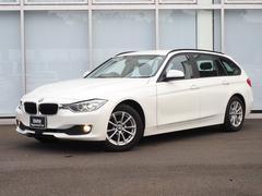 BMW320dツーリング ACC インテリジェントセーフティ