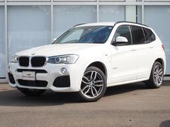 BMW X3xDrive 20d Mスポーツ 茶革電動シート 弊社下取り