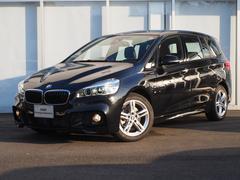 BMW218dグランツアラー Mスポーツ 黒革シート 17AW