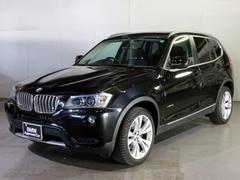 BMW X3xDrive 35i黒革19AWサンルーフHIFIスピーカー