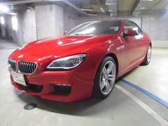 BMW640iカブリオレ Mスポーツ・茶革・コンフォート・ACC