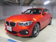 BMW118i Mスポーツ 社有車・ファストトラック・コンフォート