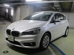 BMW218dアクティブツアラーラグジュアリー ナビ・カメラ・黒革