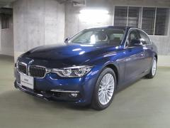 BMW330eラグジュアリーデモ車ACC・衝突軽減・カメラ・PDC