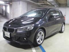 BMW225xeアイパフォーマンスAツアラーMスポーツブラック革