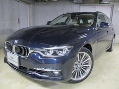 BMW340iツーリング ラグジュアリー