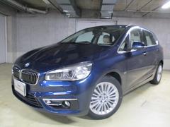 BMW218dアクティブツアラー ラグジュアリーベージュ革