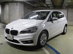 BMW218dラグジュアリー・ナビ・カメラ・黒革・コンフォート
