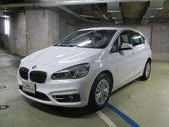 BMW218iラグジュアリー・ナビ・カメラ・黒革・コンフォート