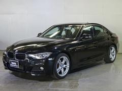 BMW320i Mスポーツ ストレージPKG