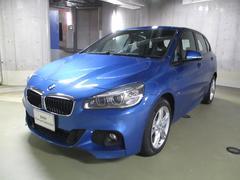 BMW218iMスポーツ・コンフォート・カメラ・電動シート