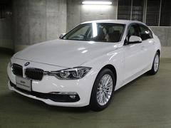 BMW320iラグジュアリー デモ車・茶革・ナビ・カメラ・ACC