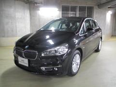 BMW218dラグジュアリー・黒革・コンフォート・ナビ・カメラ